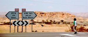 File:Directions. Boy walking israel highway desert autoroute beersheva (2454582241).jpg